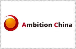 Ambition China